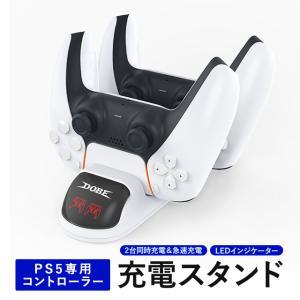 PS5 LEDインジケーター付きコントローラー充電スタンド|collaborn-plus