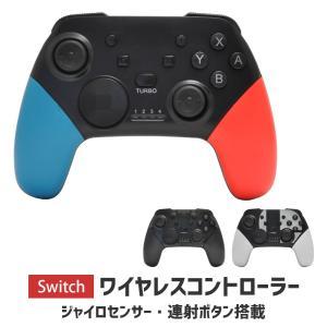 Nintendo switch コントローラー 3カラー|collaborn-plus