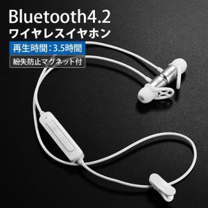 ワイヤレスイヤホン Bluetooth ブルートゥース イヤフォン 高音質  iPhone アイフォン スポーツ 両耳 無線 コードレス|collaborn-plus