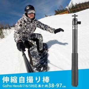 GoPro 3way 自撮り棒 アクセサリー 伸縮 / ゴープロ 棒 gopro hero8 her...
