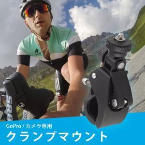 GoPro ハンドルバーシートポストマウント アクセサリー / ゴープロ hero8 hero7 b...