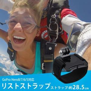 GoPro リストバンド ストラップ マウント アクセサリー / ゴープロ hero8 hero7 ...