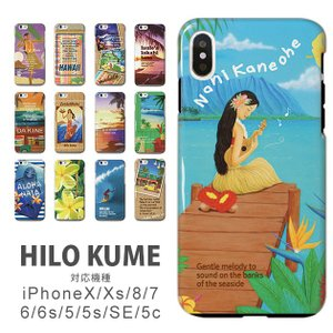 ■ iPhone アイフォン あいふぉん アイホン あいほん iPhoneX アイフォンX iPho...