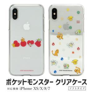 ■対応機種 iPhoneXS iPhoneX iPhone8 iPhone7  ■素材 TPU  ■...