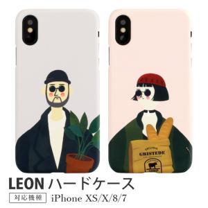 ■対応機種 iPhoneXS iPhoneX iPhone8 iPhone7  ■素材 プラスチック...