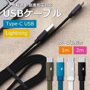 ライトニングケーブル USBケーブル type-c REMAX 1m 2m ライトニング Lightning iphone 認証 ケーブル 急速 充電|collaborn-plus