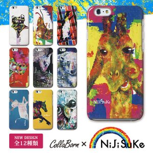 スマホケース Android アンドロイド 全機種対応 NIJISUKE ハード ケース かわいい  スマホカバー 携帯カバー 携帯ケース|collaborn-plus