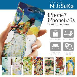 スマホケース iPhone8/7/6/6s NIJISUKE 手帳型 ケース アニマル カード収納 ...