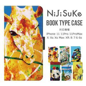 スマホケース iPhone11/11 pro/11 pro MAX/X/XS/XS Max/XR/SE(第2世代)/8/7/6/6s NIJISUKE 手帳型 ケース カード収納 絵画 動物 collaborn-plus