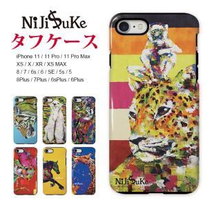 スマホケース iPhone12/12 Pro/12 Pro Max/12 mini/11/11 Pro/11 Pro MAX/XR/XS/XS MAX/X/8/7/Plus/SE(第2世代/第1世代)  NIJISUKE  耐衝撃 タフ ケース 動物|collaborn-plus