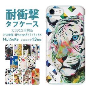 ■ iPhone アイフォン あいふぉん アイホン あいほん iPhone8 アイフォン8 8 アイ...