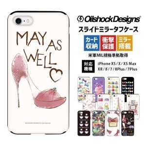 ■ iPhone あいふぉん あいほん iPhoneXs アイフォンXs iPhone10s アイフ...