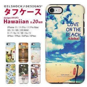 スマホケース iPhone12/12 Pro/12 Pro Max/12 mini/11/11 Pro/11 Pro MAX/XR/XS/XS MAX/X/8/7/Plus/SE(第2世代/第1世代) Oilshock Design 耐衝撃 タフ ケース|collaborn-plus