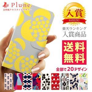 スマホケース iPhoneSE(第2世代)/8/7/6s/6 plune 手帳型 ケース 北欧 花柄 カード収納 鏡付き ミラー ドット柄 花柄 ピンク|collaborn-plus