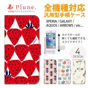 ■素材 PUレザー プラスチック(ポリカーボネート)  ■特徴 【特徴1】 好きなカードを2枚まで収...