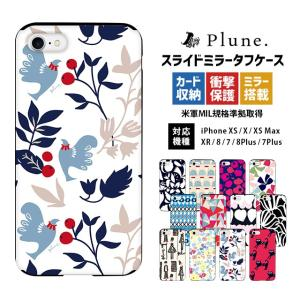 ■ iPhone アイフォン アイホン iPhoneXs アイフォンXs iPhone10s アイフ...