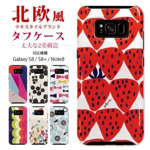 スマホケース GalaxyS8/S8+/Note8 ギャラクシー Plune 耐衝撃 タフ ケース 頑丈 北欧 大人かわいい 花柄 ピンク カラフル リボン collaborn-plus