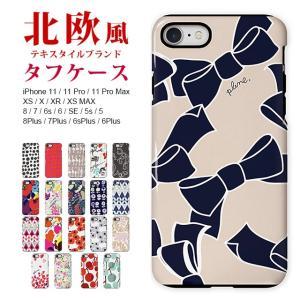 ■ iPhone アイフォン あいふぉん アイホン iphonexs アイフォンxs MAX iPh...