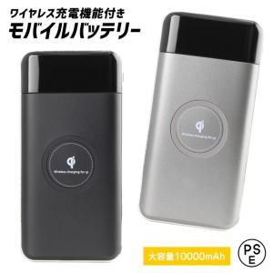 対応機種 iPhoneシリーズ androidシリーズ その他、USB充電に対応した携帯ゲーム機や音...