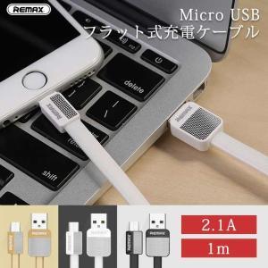 USBケーブル REMAX 1m マイクロUSB MicroUSB android アンドロイド 急速充電 スマホ 薄型ケーブル 充電ケーブル ケーブル 急速|collaborn-plus