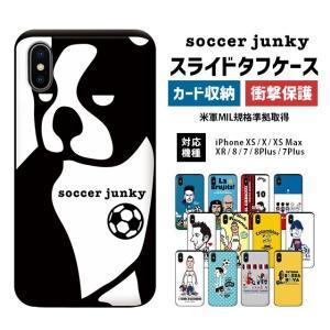 ■ iPhone アイフォン あいふぉん アイホン iphone11 ケース 6.1 アイフォン11...