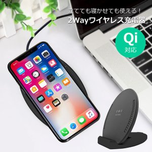 ワイヤレス充電器 Qi対応 iphone11 iphoneXR iPhoneXs 急速 急速充電 g...