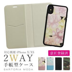対応機種: iPhoneX / iPhoneXs  ■ ケースタイプ シームレス 2WAY 手帳型ケ...