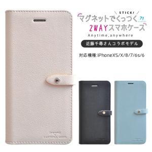 ■ iPhone アイフォン あいふぉん アイホン あいほん iPhoneXs アイフォンXs iP...