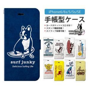 iPhoneSE ケース iPhone ケース カバー iphone6 ケース iPhone5 ケース iPhone5S ケース 手帳型ケース アイフォン アイホン ダイアリー ストラップホール カード