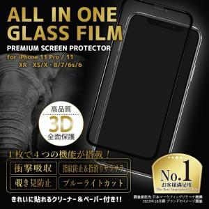 ■ iPhone アイフォン あいふぉん アイホン あいほん iphone11 pro アイフォン1...