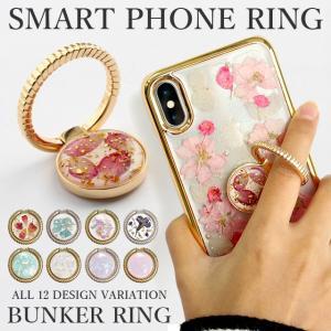 バンカーリング おしゃれ 薄型 iphoneケース スマホケース おすすめ plus 薄い 強力 ケース ピンクゴールド 360度 アイフォン|collaborn-plus