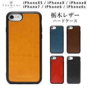 対応機種:iPhoneXS / iPhoneX / iPhone8 / iPhone7 / iPho...