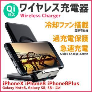 対応機種 Qi対応デバイス ※iPhoneの場合、iPhone Xs XsMAX XR X  8  ...