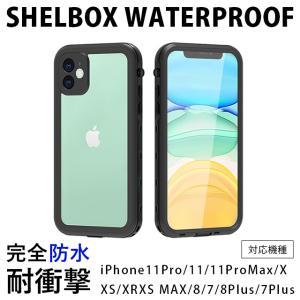 スマホケース iPhone11/11 Pro//11 Pro Max/XR/XS/XS MAX/X/...