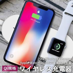 対応機種 Qi対応デバイス (iPhone8以降、Galaxy Note8、Galaxy S8, S...