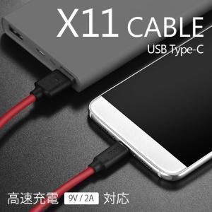 USBケーブル hoco. 1.2m マイクロUSB android 急速充電 スマホ データ転送 充電 高速 充電ケーブル 薄型ケーブル|collaborn-plus