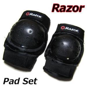 Razor ジュニア用 プロテクターパッドセット (肘、膝) カラーBLK ☆ブレイブボードを楽しむ時にオススメ☆|collc