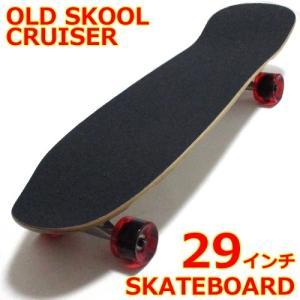 29インチ(73cm)  クルーザー スケートボード  スノーボードのトレーニングにオススメ!
