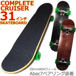 サイズ31インチ スケートボード クルーザータイプ ベアリン...
