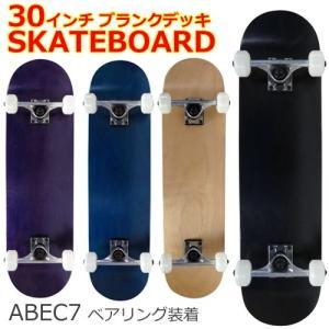 31インチ(78cm) COMPLETE スケートボード ベ...