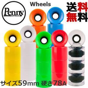 Penny Skateboards ペニースケーボード 純正 カラーウィール スピードアップベアリングオプションタイプ (22インチ 27インチ対応)|collc