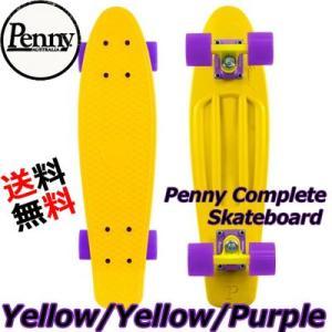 Penny ペニー スケートボード コンプリート 22インチ  カラーYellow/Yellow/Purple|collc