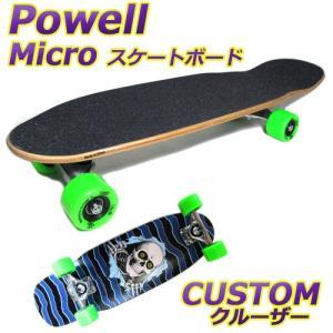 POWELL-PERALTA カスタム ミニデッキクルーザー Micro Ripper 06 パウエル ペラルタ スケートボード|collc