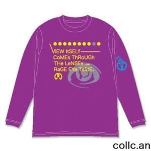 RAGE EYE INTERFACE レイジアイインターフェイス ロングTシャツ カラー:PURPLE collc