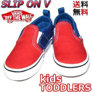 キッズモデル VANS TODDLERS LINE SLIP ON V 2 TONE RED/T.BLUE [バンズ トドラー スリッポン ベビーキッズ]|collc