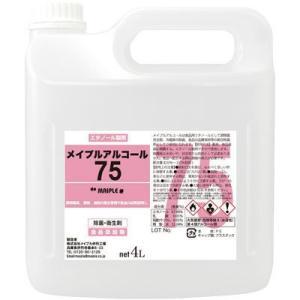 除菌用衛生アルコール「メイプルアルコールA70」 お徳用サイズ4L|colle2