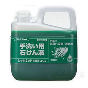 【送料無料:沖縄・離島除く】 7〜10倍に希釈してお使いください。 精製ヤシ油からつくった石鹸液で手...