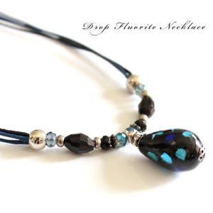 深みのあるブルーカラーが魅力的なホタル石ネックレス  商品情報  〓全体の大きさ〓約45.5cm (...