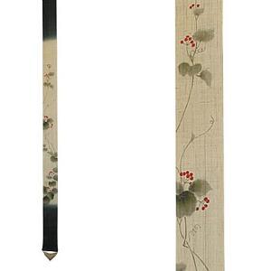 京都洛柿庵 手描き手染め細タペストリー さんきらい|collecolle