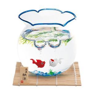 涼しげなガラス製品 昔ながらの金魚鉢セット 涼しげなブルー夏の飾り お部屋インテリア 父の日ギフト 敬老の日 プレゼント|collecolle